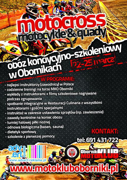 plakat-oboz-2012