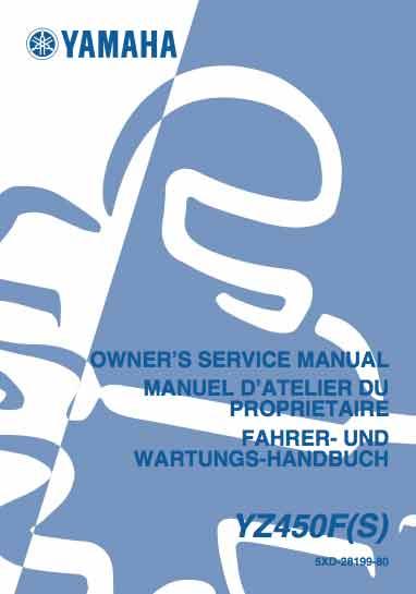 Yamaha YZ450FS - Serwisowanie - Instrukcja obsługi - 2004